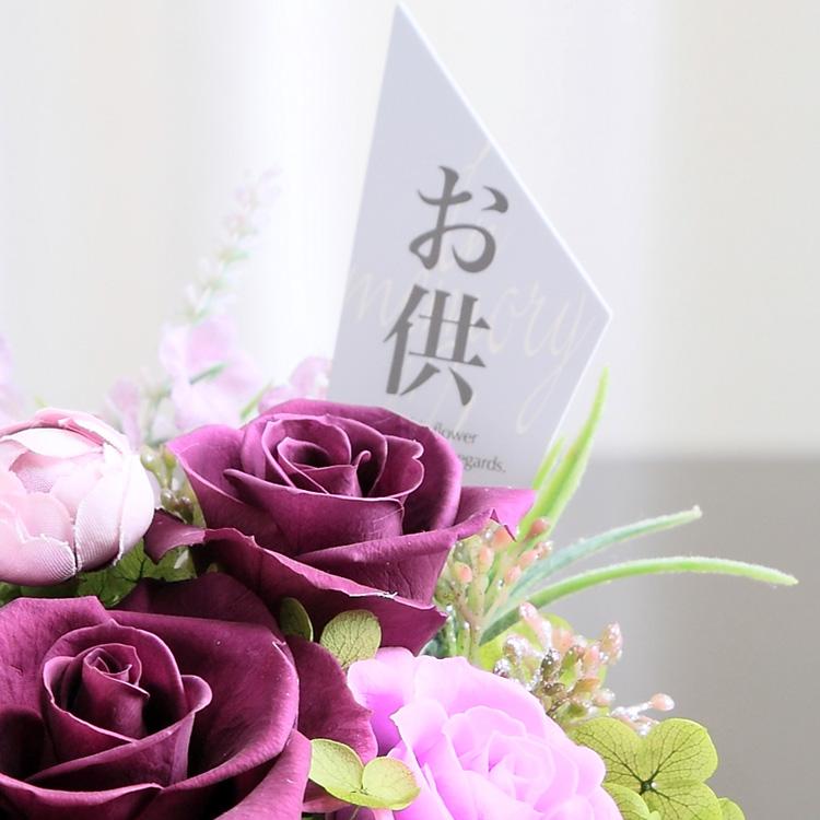 プリザーブドフラワー「シンパシー(紫)」詳細その3